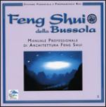 2 libro feng shui