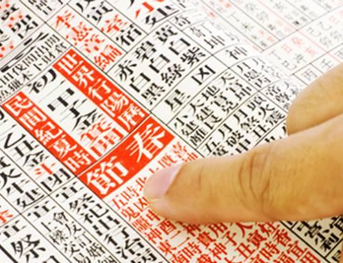 Il calendario cinese